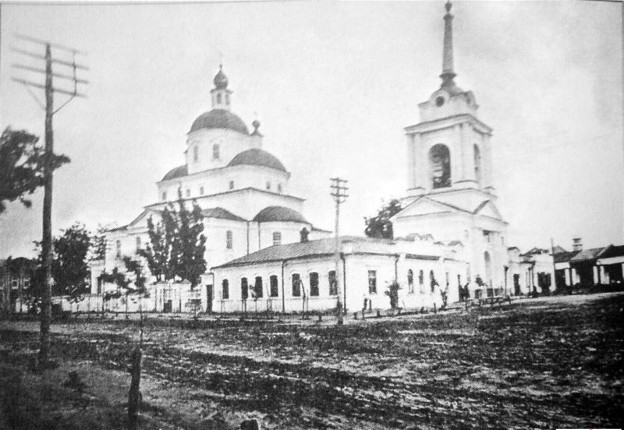 Image - Lebedyn: Dormition Church (destroyed by the Soviets in the 1930s).
