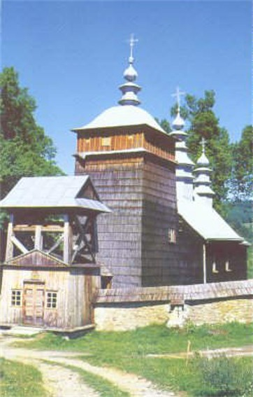 The Orthodox Church in Zhdynia, Lemko region.