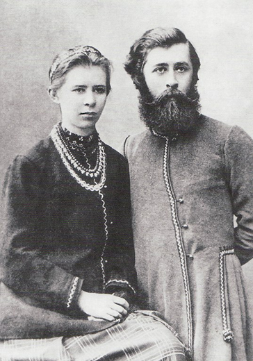 Image - Lesia Ukrainka with her brother Mykhailo Kosach.