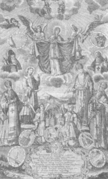 Image -- Hryhorii K. Levytsky ornamented title page engraving in honour of Roman Kopa (after 1730).