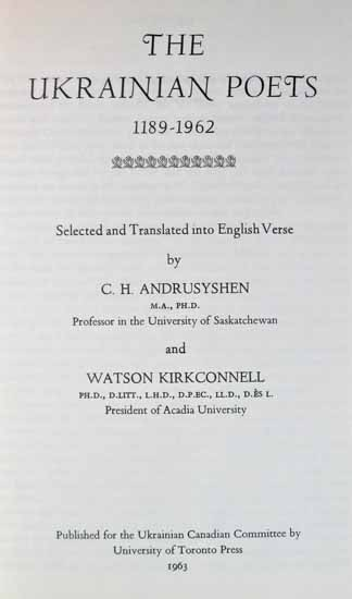 Image - Literature in translation: The Ukrainian Poets 1189-1962 by Andrusyshen and Kirkconnell.