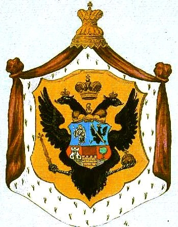 Image - The coat of arms of Little Russia during the reign of the Little Russian Collegium.