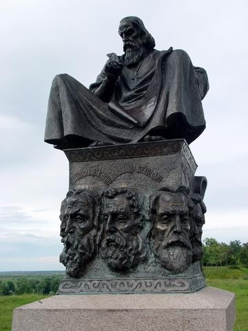 Image -- Grand Prince Volodymyr Monomakh on a monument dedicated to the 1097 congress of princes in Liubech.