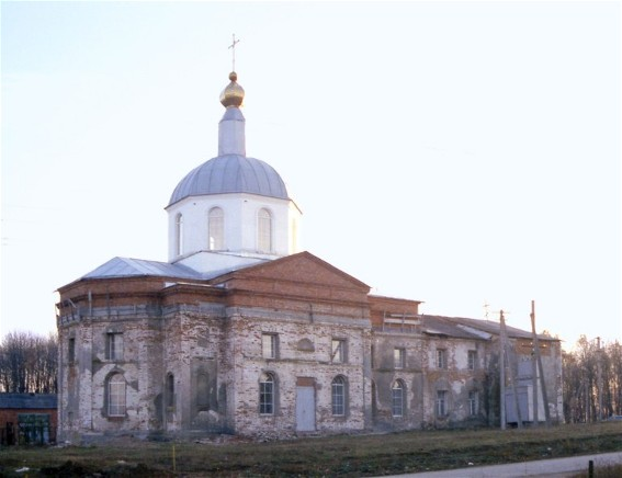 Image - Liubotyn: The Ascension church.