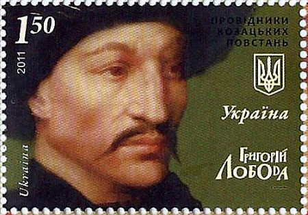 Image -- Post stamp with an image of Hryhorii Loboda.