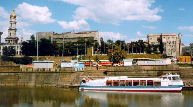 Image - An embankment of the Lopan River in Kharkiv.