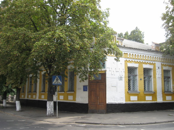 Image - The Lubny Regional Studies Museum.