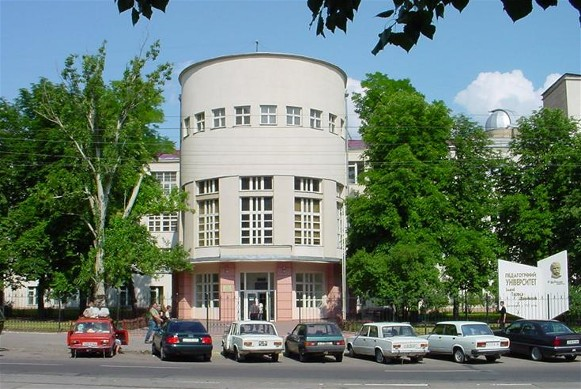 Image - Luhansk University (main building).