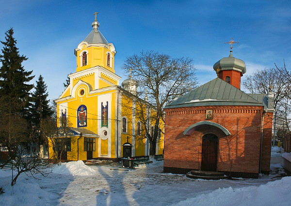 Image - Lutsk: Church of the Holy Protectress.