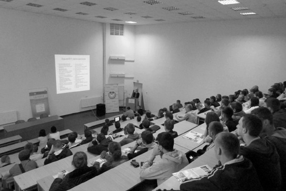 Image - Lecture in the Lutsk National Technical University.