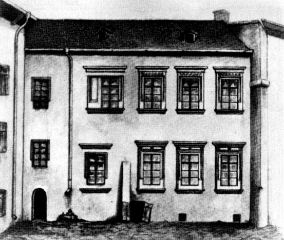 Image - The 17th-century building of the Lviv Dormition Brotherhood Press.