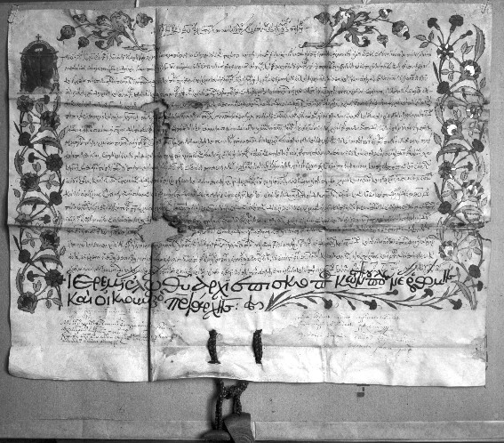 Image -- The charter of Patriarch Jeremiah of Constantinople confirming the Lviv Dormition Brotherhood's right to run a press and a school.