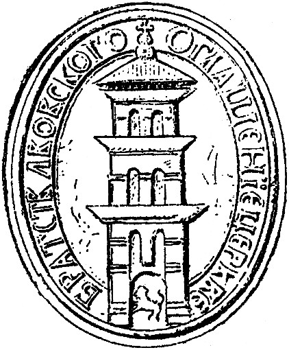 Image -- Seal of the Lviv Dormition Brotherhood.