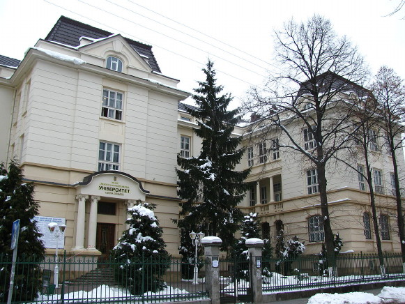 Image - Lviv National Medical University (main building).