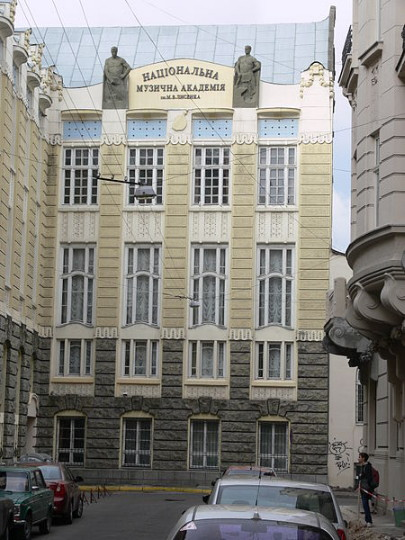 Image - The Lviv National Music Academy.