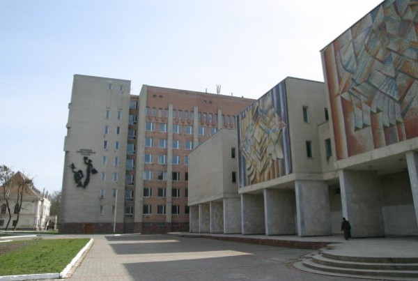 Image - The Lviv National University of Veterinary Medicine and Biotechnology.