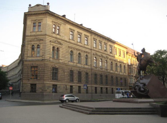Image - The Lviv State University of Physical Culture.