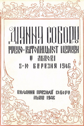 Image - The 1946 Lviv sobor published proceedings.