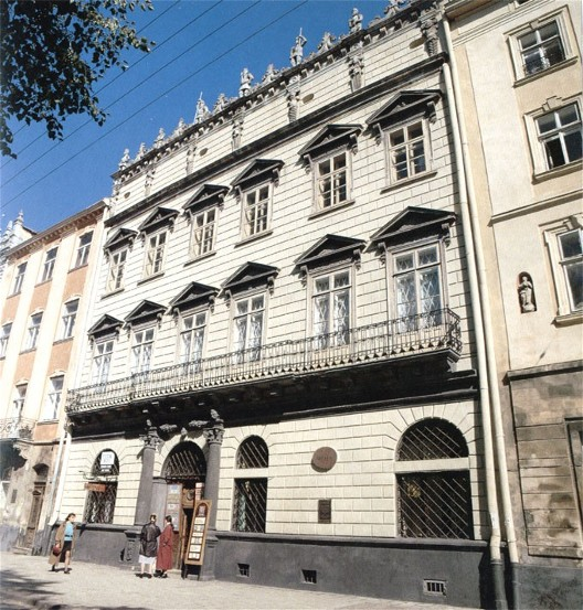 Image - Lviv's Korniakt Building (1580), currently Lviv Historical Museum.
