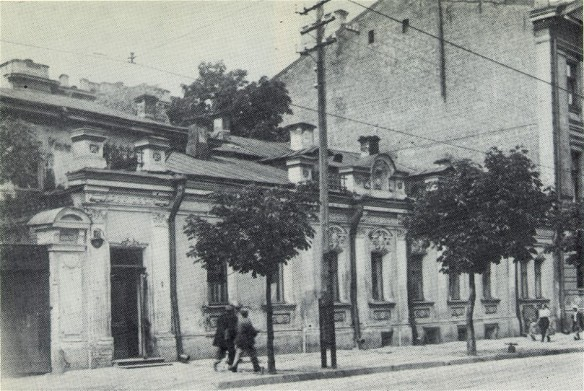 Image - The Sikorsky building in Kyiv where the Lysenko Music and Drama School was located (1910s).
