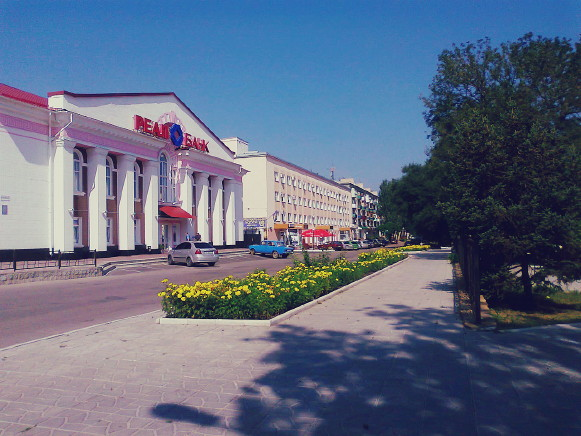 Image - Lysychansk (city center).