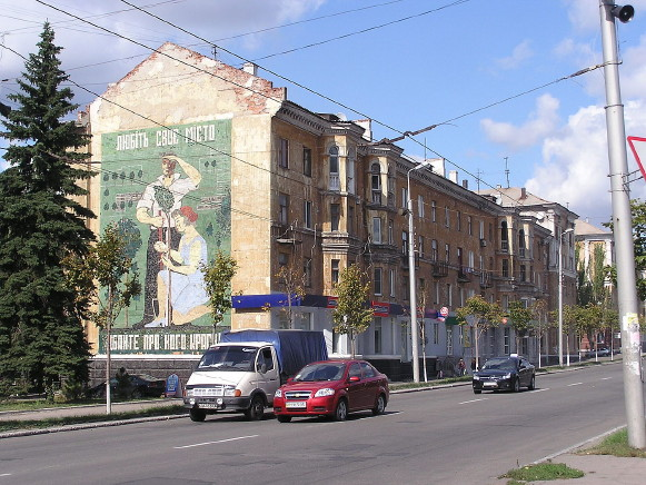 Image - Makiivka, Donetsk oblast: city center.