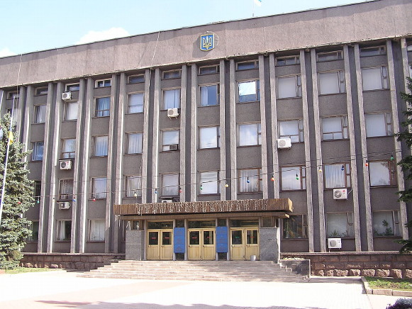 Image - Makiivka, Donetsk oblast: city council.