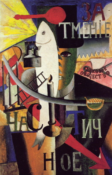 Image - Kazimir Malevich: An Englishman in Moscow (1914).