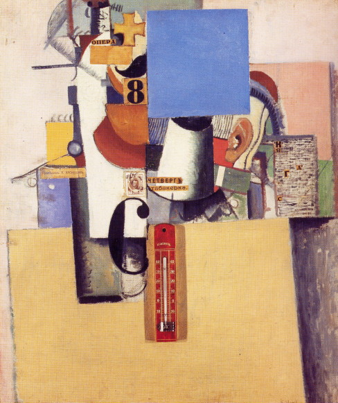 Image - Kazimir Malevich: A Private of the First Division (1914).