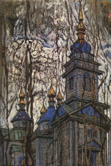 Image - Abram Manevich: Wooden Church_(1913).