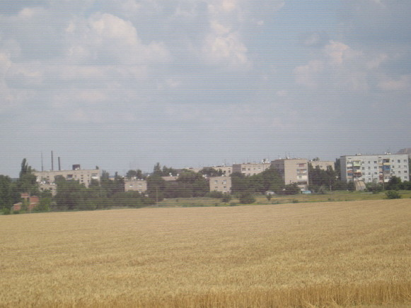 Image - Marinka, Donetsk oblast: residential district.