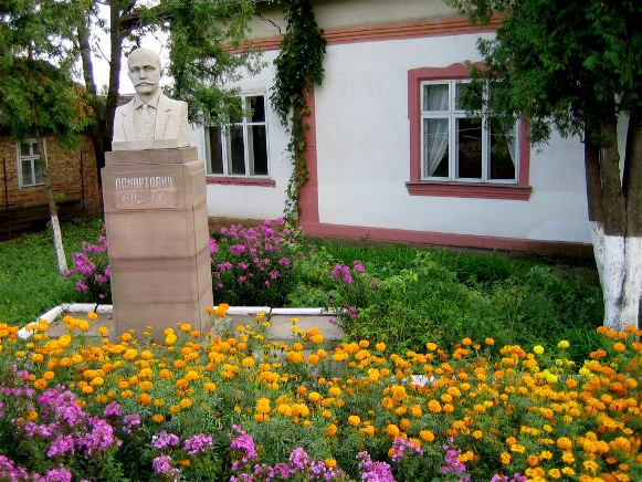 Image - Les Martovych Museum in the village of Torhovytsia, Ivano-Frankivsk oblast.