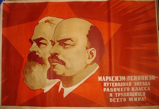 Image - A banner with Karl Marx and Vladimir Lenin.