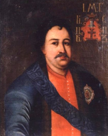 Image - Hetman Ivan Mazepa (19th-century anonymous portrait).