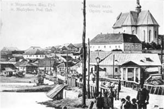 Image - Medzhybizh (early 20th century postcard).