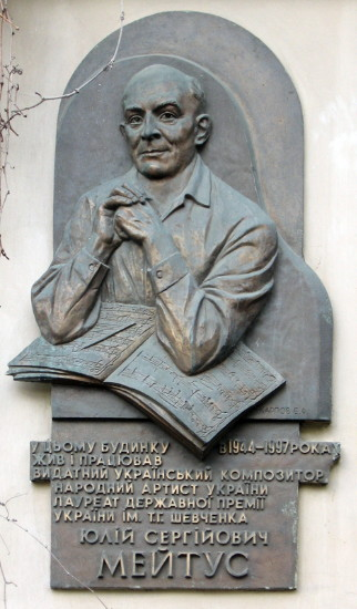 Image - A memorial plaque commemorating Yulii Meitus (Kyiv).