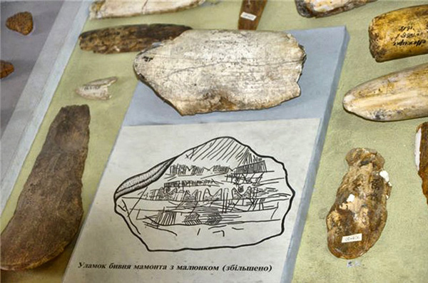 Image - The Mezhyrich archeological site (artefacts).