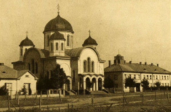 Image - Michalovce: Church of the Holy Spirit, deigned by Volodymyr Sichynsky.