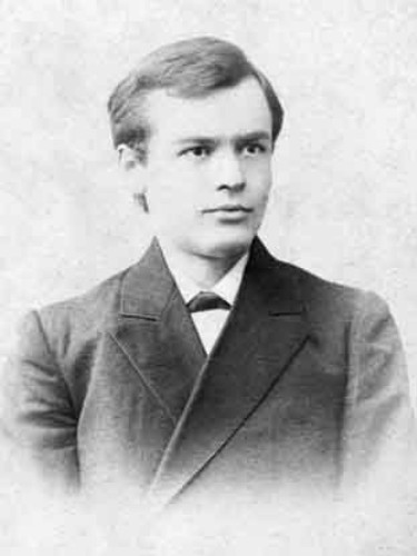Image - Mykola Mikhnovsky (1893 photo).