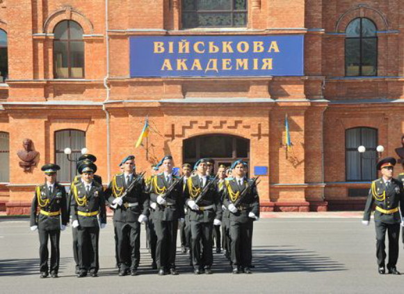 Image - Military Academy in Odesa.