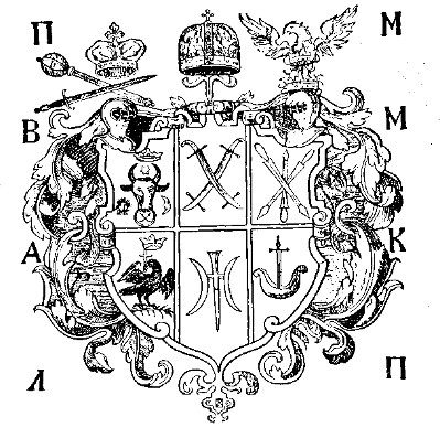 Image - Coat of arms of the Mohyla family.