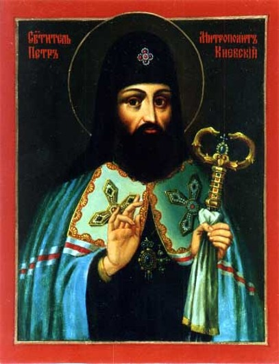 Image - Petro Mohyla on an 19th-century icon.