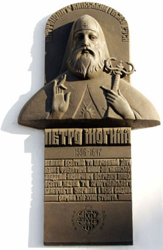 Image - A memorial plaque dedicated to Petro Mohyla at the National University of the Kyivan Mohyla Academy.