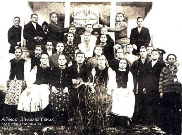 Image - The Prosvita reading house group in Monastyrchany, Galicia (1930s).