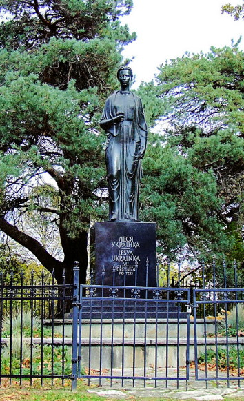 Image - Monument of Lesia Ukrainka in Toronto, Canada, by sculptorer Mykhailo Cheshnovsky.