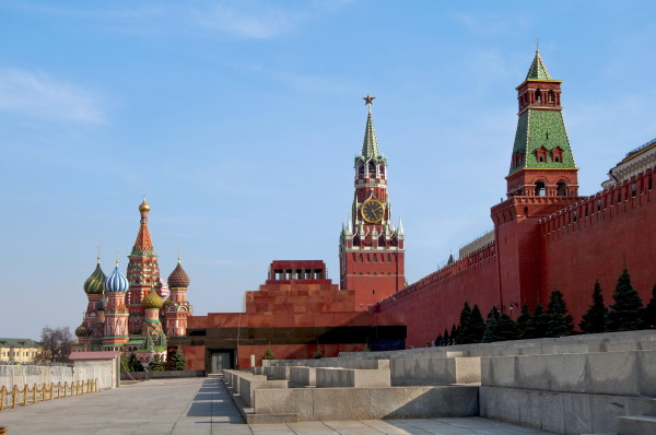 Image - Moscow: Kremlin.