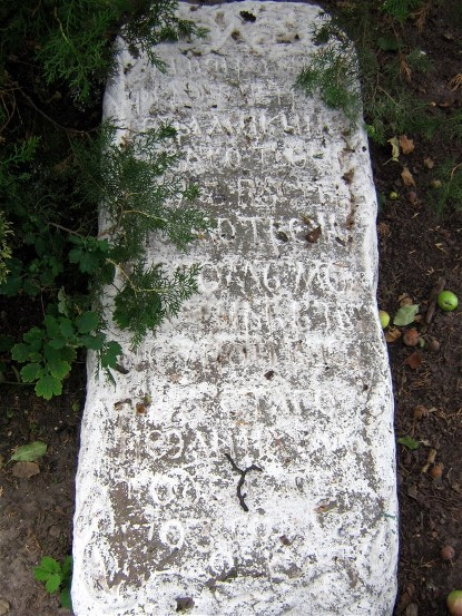 Image - A stone with the written history of the Motronynskyi Trinity Monastery near Chyhyryn, Cherkasy oblast.