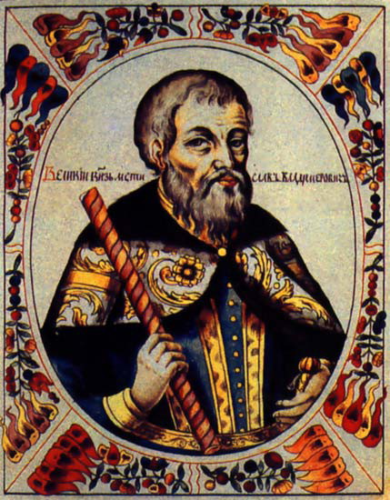Image - An illumination of Grand Prince Mstyslav I Volodymyrovych.