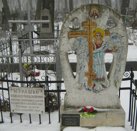 Image - The grave of Oleksander Murashko in Kyiv.