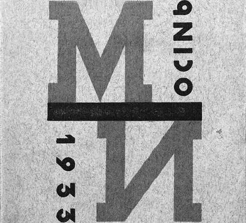 Image - My (1933 issue)